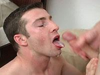 James Oak fucks Gary Fountain